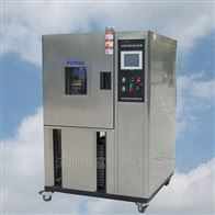 TLP80上海高低温交变试验箱