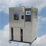 THP100成都可程式恒温恒湿箱THP100