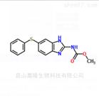 芬苯达唑|43210-67-9|优质农用杀虫剂原料