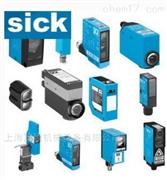 SICK施克W12-3系列光电传感器特价销售原装