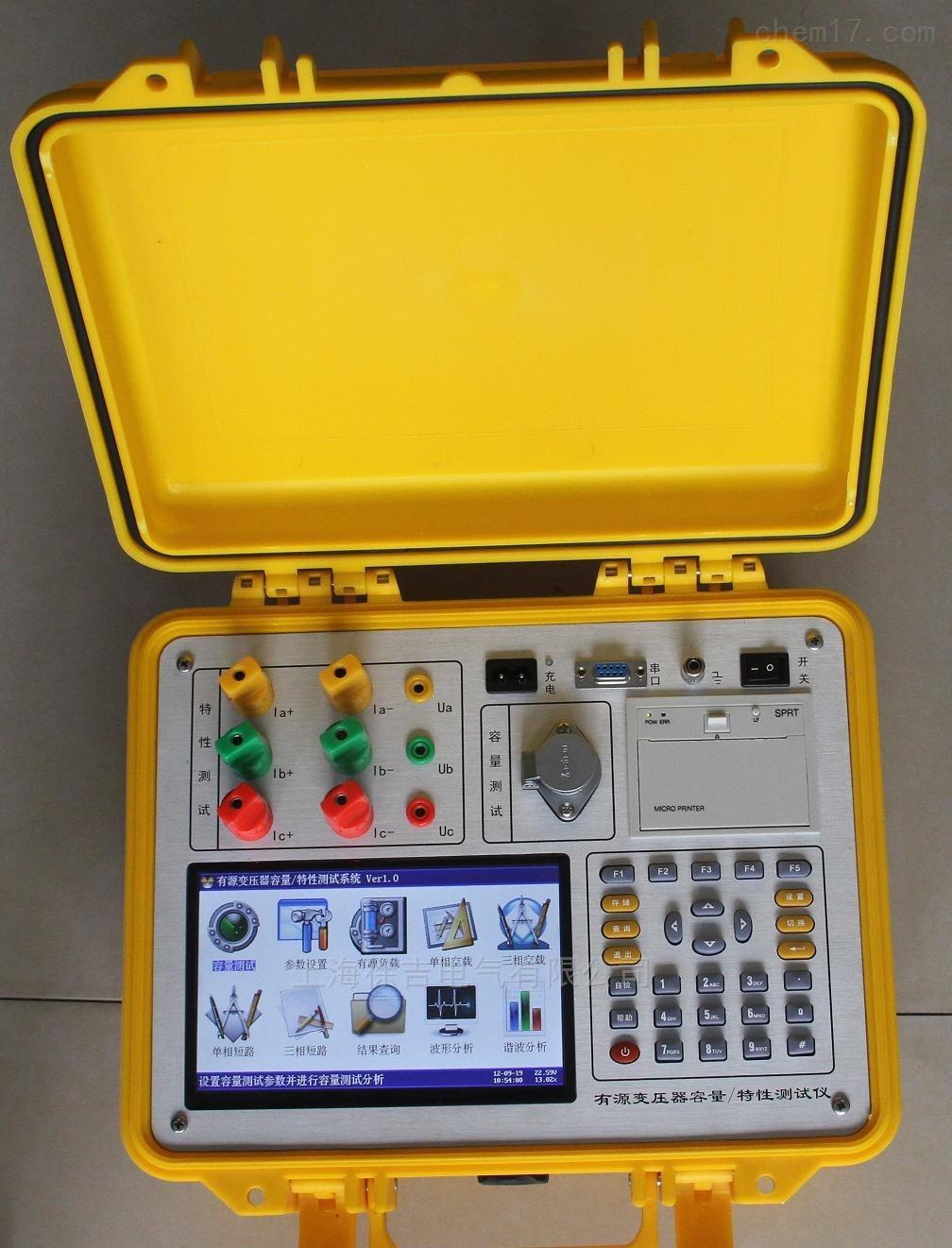 银川HJBR-II变压器容量及空负载测试仪