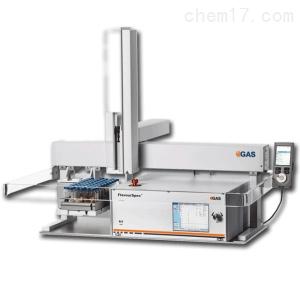 气相色谱-离子迁移谱联用仪