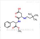 纽甜 165450-17-9 优质食品甜味剂原料