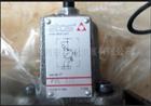HG,KG 型阿托斯ATOS减压阀安装尺寸