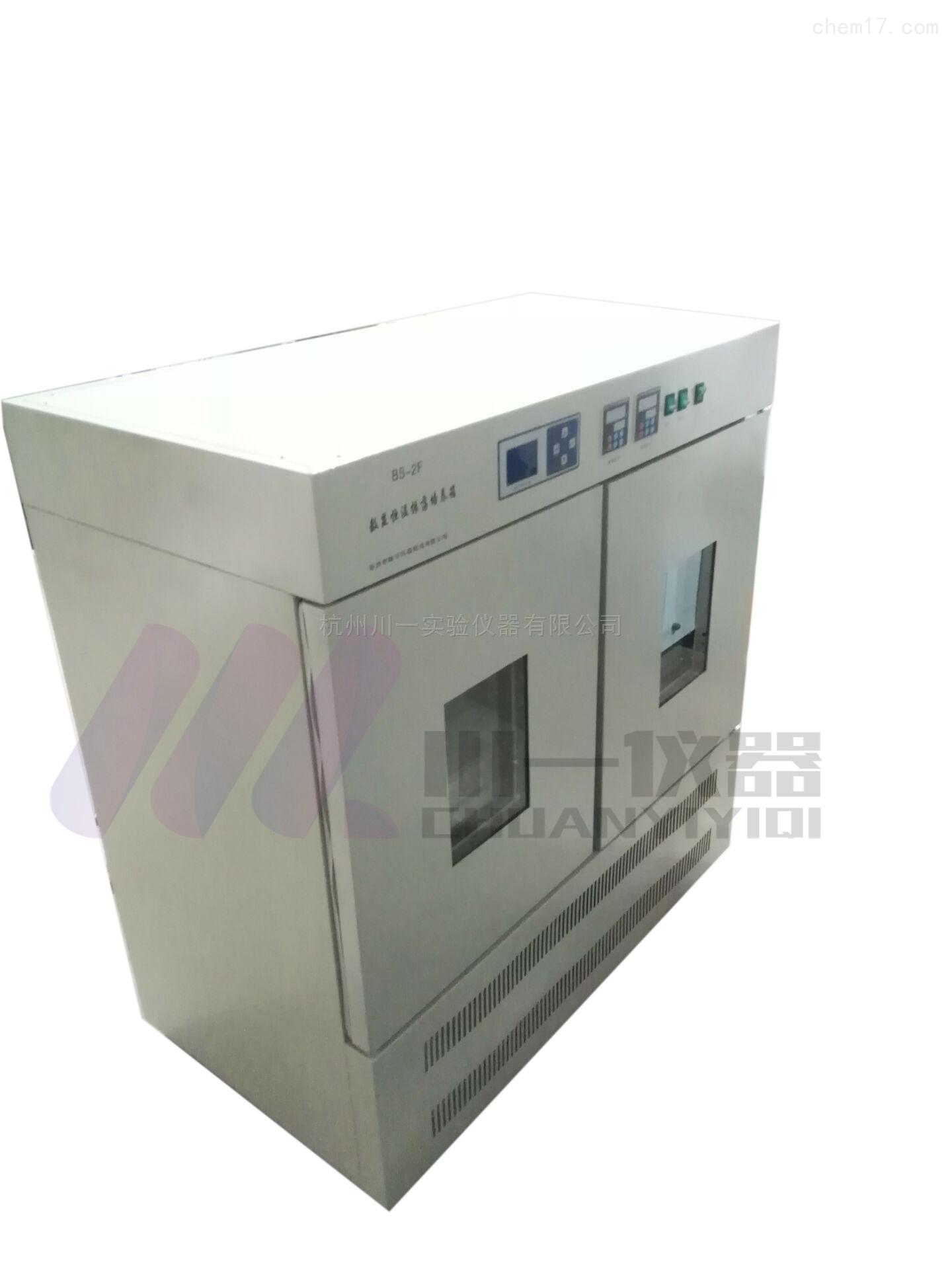 川一仪器恒温震荡培养箱BS-1E厂家供应