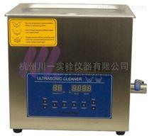 川一双频脱气超声波清洗机PS-10AD厂家