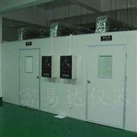 ORT-50無錫恒溫老化房