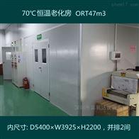 BTHP-6步入式高低溫濕熱試驗室