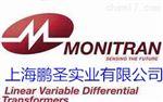 英国Monitran中国办事处授权一级代理商
