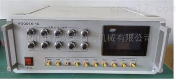 WKFODV-20光纖探針爆速測量儀