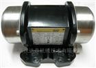 德国NETTER液压振动器DV6-25-8HA
