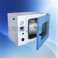 DZF-6030B真空干燥箱 、DZF-6030B(生物专用)
