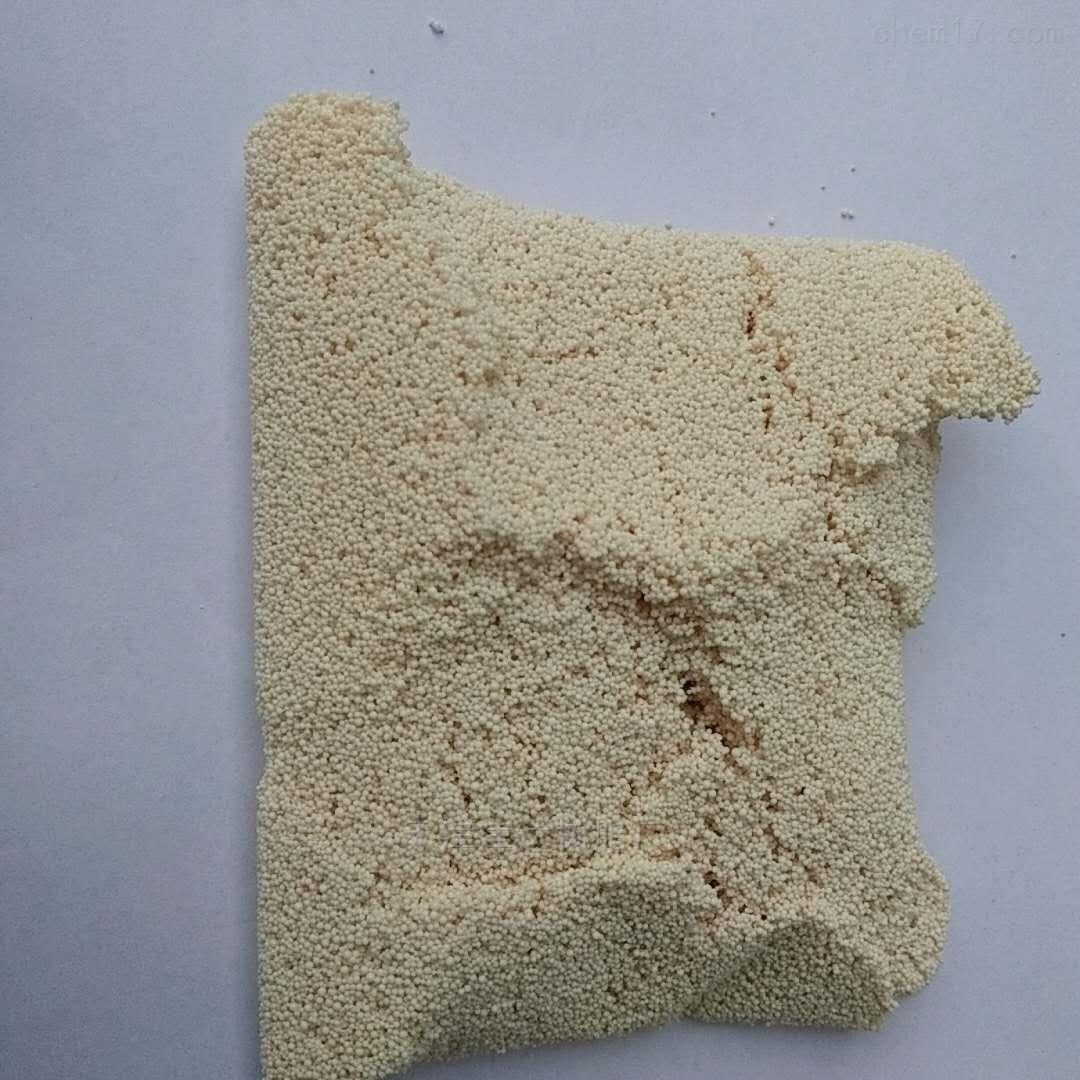 阴离子交换D201树脂优质树脂强碱性树脂价格
