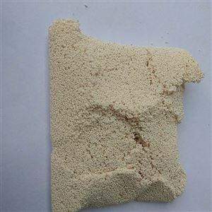 阴离子交换D201MB树脂 优质树脂价格