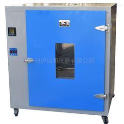 101-2FD30段可编程鼓风干燥箱(电镀制品烘箱)