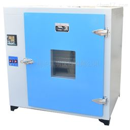 101A-1B电热鼓风干燥箱