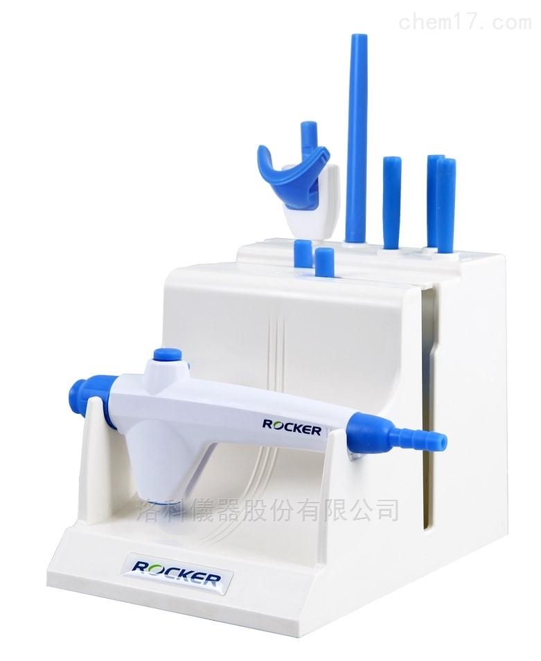 【洛科仪器】BioDolphin 废液抽吸套件/吸引器