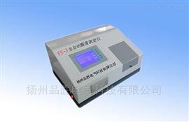 油品酸值自动测定仪