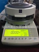 日本岛津水分计 PVC塑料水分测试仪