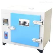202-00A不锈钢内胆电热恒温干燥箱 生化烘箱
