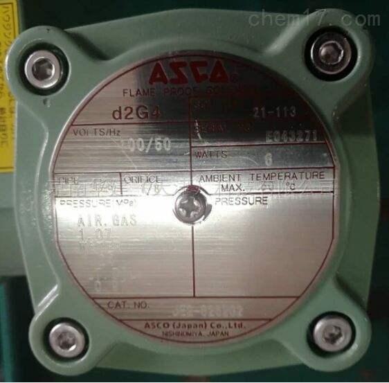 美国ASCO过滤器天津一级代理