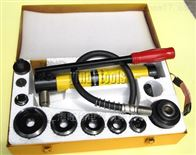 SYK系列 液压开孔器厂家