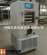 LGJ-20F中試冷凍干燥機廠家直銷