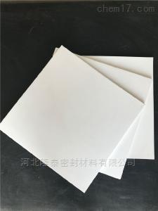 供应四氟板 楼梯专用白色塑料板