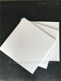 铁氟龙 聚四氟乙烯板 白色特氟龙板