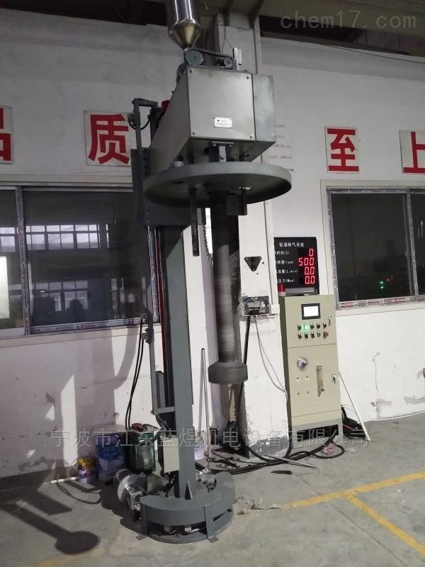 旋转式高效铝液精炼除气机