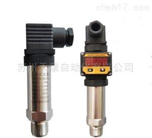 4-20MA数显小巧数字压力传感器带现场显示