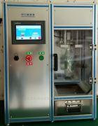湖南普柯特直供全自动玻璃瓶耐内压力试验机