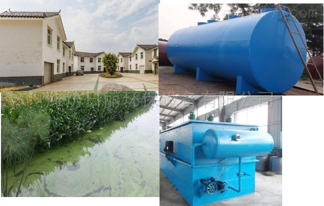 海南省农村RL地埋式一体化污水处理设备