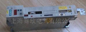 6SE7011-5EP70/上海伺服售后维修厂家