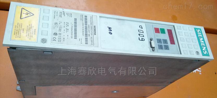6SE7016-1EA61/交流变频器故障检修