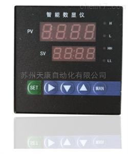 96*96压力液位控制万能输入智能数字显示仪表
