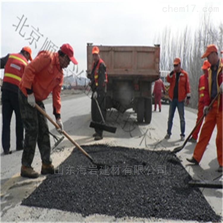 北京冷油沥青混合料(坑槽修补料)顺义批发