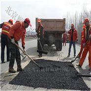 北京沥青道路冷补料|热销沥青冷油混合料