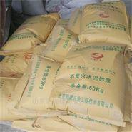 混凝土抗油剂厂家报价 抗油渗 防腐蚀添加剂