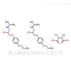 酒石酸美托洛尔|56392-17-7|优质高血压原料