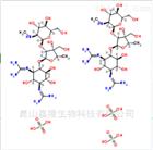 硫酸双氢链霉素|1425-61-2|抗生素类原料药