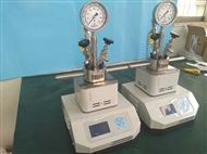 YZPR-1010ml Micro-reactor微型反应釜