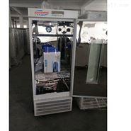 HYM-100-GSI人工氣候箱24時段程控培養箱