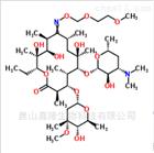罗红霉素 抗生素类