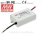 台灣明緯led驅動電源PCD-60-500B