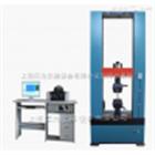 JW-DW-2000上海材料试验机特价供应