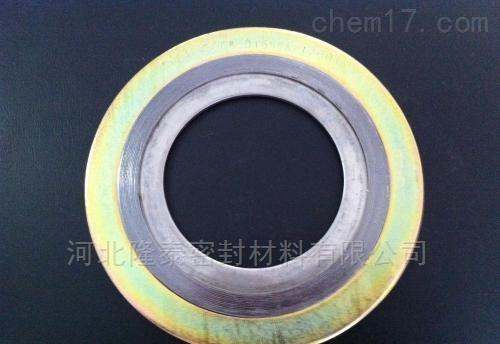 304材质 316石墨缠绕垫片 金属垫片厂家