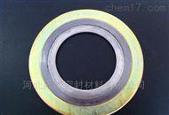 加强型金属缠绕垫片非标定制缠 绕垫