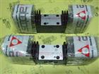 白菜价DHA系列ATOS防爆电磁阀