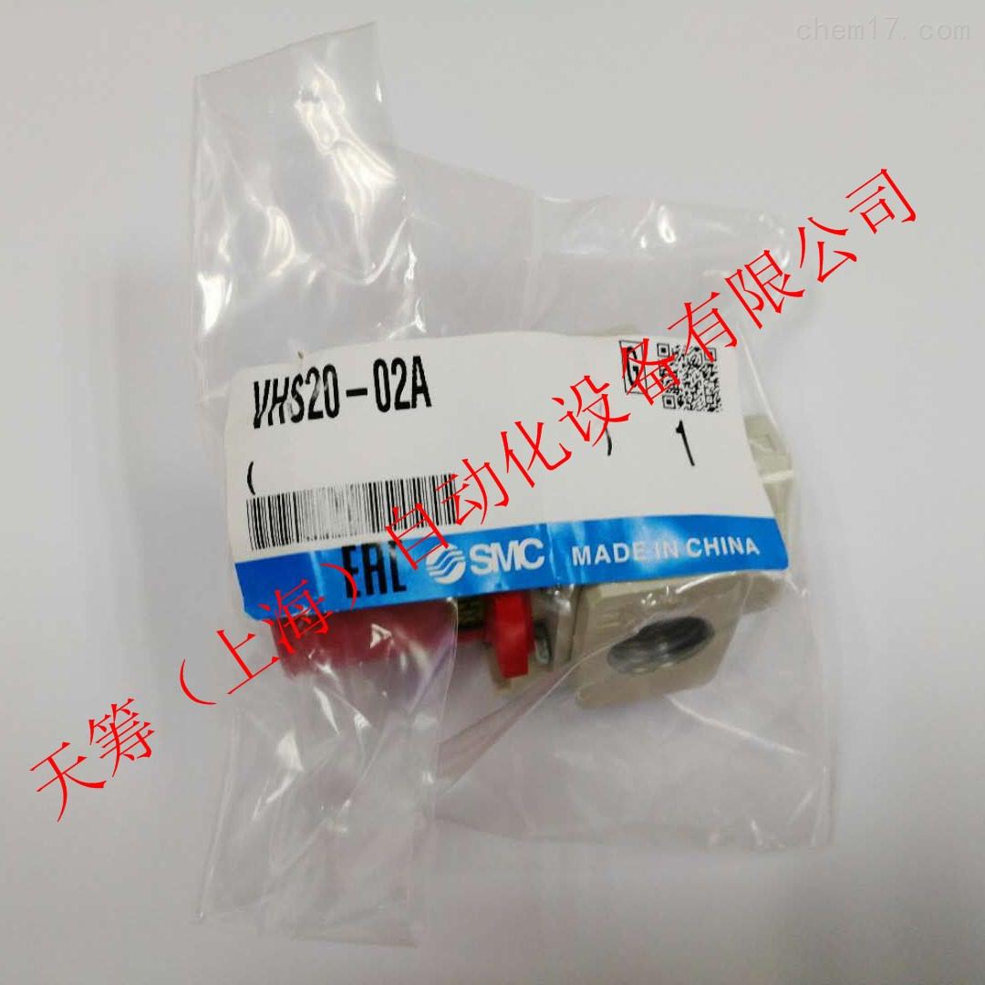 日本SMC全新3通减压阀VHS20-02A进口原装